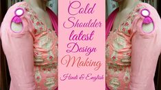 Latest cold shoulder sleeves design making - ArtsyCraftsyDad Kurti Sleeves Design, Sleeves Designs For Dresses, Dress Neck Designs, Bridal Blouse Designs, Sleeve Designs, Cold Shoulder Kurti, Shoulder Sleeve, Kurti Patterns, Designer Blouse Patterns