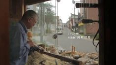 Watch the Japanese art of creating kokeshi dolls from a spinning block of wood. (video credit: dmp) on Vimeo Japanese Culture, Japanese Art, Japanese Doll, Traditional Japanese, Cgi, Kokeshi Dolls, Wooden Dolls, Doll Maker, Inspirational Videos