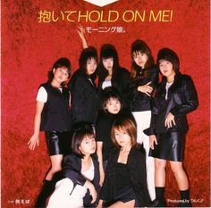 Morning Musume 3rd Single 「抱いてHOLD ON ME!」 Cover (12cm Edition)