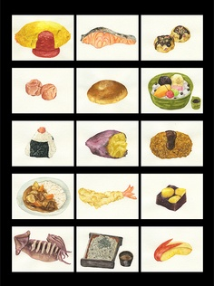 Tasty Japanese Foods (Illustrated by  Sayaka Kano)