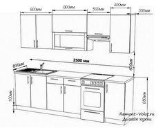 Bathroom Floor Plans Layout Pantries New Ideas Kitchen Room Design, Kitchen Cabinet Design, Kitchen Interior, Interior Design Living Room, Kitchen Modular, Modern Kitchen Cabinets, Kitchen Furniture, Best Bathroom Flooring, Bathroom Floor Plans