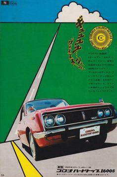 New japanese cars poster ideas Retro Advertising, Vintage Advertisements, Toyota Corona, Retro Vintage, Automobile, Ad Car, Japanese Poster, Japan Cars, Transporter