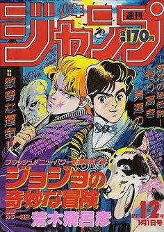 A cover of Weekly Shōnen Jump featuring Araki's JoJo's Bizarre Adventure.