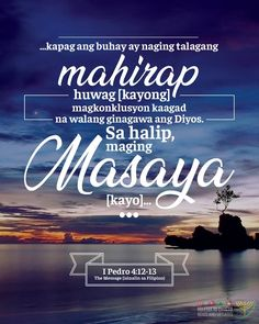 Feed Your Soul, Filipino, Bible Verses, Mindfulness, Messages, Friends, News, Life, Instagram