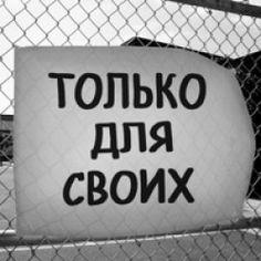 НБУ ограничит свободный доступ банков к валютным аукционам оставив доступ к покупке валюты только своим... http://uinp.info/important_news/nbu_ogranichit_svobodnyj_dostup_bankov_k_valyutnym_aukcionam_ostaviv_dostup_k_pokupke_valyuty_tolko_svoim_bankam  В Нацбанке планируют ограничить свободный доступ банков к валютным аукционам, допуская на торги только крупнейших участников. Об этом сообщил зампред Нацбанка Олег Чурий в ходе Ukrainian Financial Forum, организованном компанией…