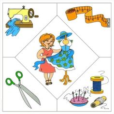 The seamstress Preschool Jobs, Preschool Worksheets, Teaching Kindergarten, Community Workers, Community Helpers, People Who Help Us, Sewing Room Design, Educational Activities For Kids, Toddler Learning
