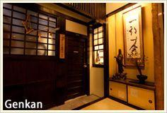 Genkan - The entryway of Kimi Ryokan the classic Japanese Inn | @Andre Madian @Andri Madian @SiscaHusein