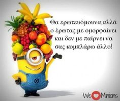 66 New ideas funny quotes to live by lol life Minion Meme, Minions Quotes, Funny Couple Pictures, Funny Photos, Funny Christmas Jokes, Funny Greek Quotes, Funny Kid Memes, Happy New Year Images, Clever Quotes