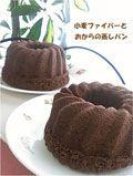 おから : [キッチンは実験室]~Experiment in the kitchen