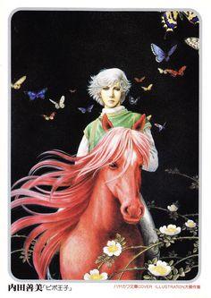 1980年「少年少女SFマンガ競作大全集」PART7:東京三世社 巻頭カラー大特集・ハヤカワ文庫カバーイラストレーション大傑作集で掲載された「ピポ王子」表紙のカラーイラスト。イラストのみ状態で拝めるなんてレアですね♪ あと、巻中特集「SFワールドへの誘い」の中で「ピポ王子」の口絵・ドラゴンのイラストと挿絵が2点、イラストのみ二色刷りで紹介されていました Old Anime, Manga Anime, Anime Art, New Gods, Manga Artist, Magical Girl, Macabre, Watercolor Illustration, Japanese Art