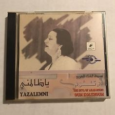 the diva of arab music oum kolthoum    eBay