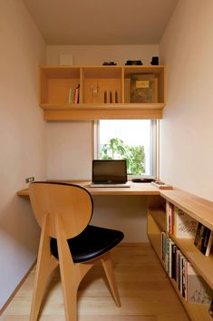 Top 100 Modern Home Office Design Trends 2017 - Small Design Ideas home office trends 2017 - Home Trends Top 100 Modern Home Office Design Trends 2017 - Small Design Ideas Small Home Offices, Home Office Space, Home Office Desks, Office Chairs, Office Workspace, Tiny Office, Office Style, Small Room Design, Home Trends