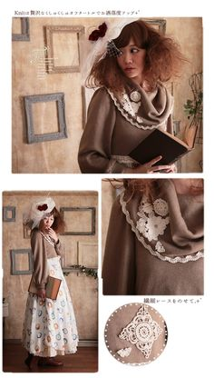 Maxi dress knit lace chiffon ensemble. [Book: shipping schedule in late October…