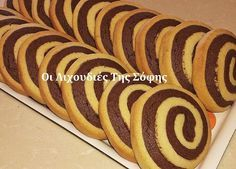 Greek Sweets, Greek Desserts, Greek Recipes, Greek Cookies, Cake Cookies, Cookie Recipes, Dessert Recipes, Food Humor, Frozen Yogurt