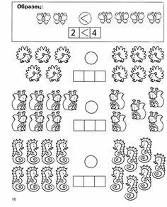 (2018-02) Flere/færre, 5-8 Kindergarten Math Activities, Preschool Math, Teacher Boards, Math Worksheets, Learning Centers, Reading Comprehension, Teaching Kids, Mathematics, Free Printables