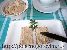 Нежный  грибной паштет из шампиньонов Такое диетическое блюдо из грибов содержит простые ингредиенты, готовится просто, имеет нежный вкус и низкую калорийность. Идеально для вкусного бутерброда.