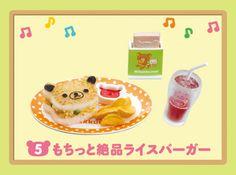 Re-Ment Miniatures - Rilakkuma Makumaku Hamburger #5