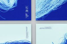 Wo Hing General Store / Identity. By Manual Creative, San Francisco.