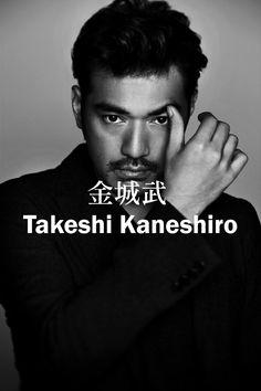 金城武 Takeshi Kaneshiro   for some reason in this photo Takeshi reminds me of my friend David Pearl back in the day.