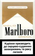 where can i buy newport cigarettes for cheap, buy lucky strike ultra light cigarettes italy soccer, discount cigarettes naples oklahoma cemetery laws california, karelia online shop UK,