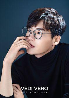 Lee Jong Suk For Vedi Vero | Couch Kimchi