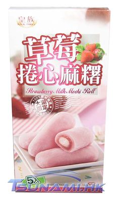 Royal Family Strawberry Milk Mochi Daifuku Roll