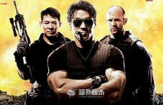 Official theatrical movie poster ( of for The Expendables Directed by Sylvester Stallone. It Movie Cast, Love Movie, Film Movie, It Cast, Jet Li, Christopher Nolan, Action Film, Action Movies, The Expendables 2
