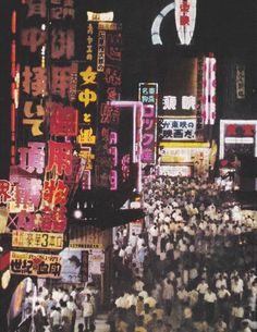 Asakusa Tokyo, Japan in Old Photos, Vintage Photos, Showa Era, History Images, Japan Photo, Nihon, Tokyo Japan, Vintage Japanese, Retro