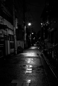 of alley Morality meets its end in the shadow-soaked crevice astride dusk and dawn.Morality meets its end in the shadow-soaked crevice astride dusk and dawn. Dark Photography, Night Photography, Black And White Photography, Street Photography, Night Aesthetic, City Aesthetic, Black Aesthetic Wallpaper, Aesthetic Wallpapers, Dark Alleyway