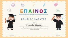 Έπαινοι - Βραβεία για μαθητές Greek, Teaching, School, Te Amo, Education, Greece, Onderwijs, Learning, Tutorials