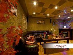 Сауна Зал Монро Монро – OpenSauna.ru – Сауны и бани  поиск аренда онлайн бронирование Москва