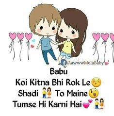 Gande so jaw Sachchi jaan meri kasam kha 😘 I Miss You Quotes For Him, Cute Quotes For Girls, Couples Quotes Love, Love Smile Quotes, Crazy Girl Quotes, Funny Girl Quotes, True Love Quotes, Sweet Quotes, Girly Quotes