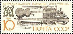 Musical instrument of of Azerbaijan - Wikipedia, the free encyclopedia
