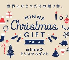 minneのクリスマスギフト_564×491_1 Christmas Poster, Christmas Banners, Christmas Ad, Christmas Design, Xmas, Japan Graphic Design, Japan Design, Graphic Design Posters, Web Design
