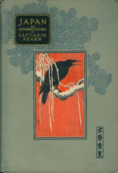Lafcadio Hearn (1850-1904). JAPAN: AN ATTEMPT AT INTERPRETATION. New York, The Macmillan Company, 1924.