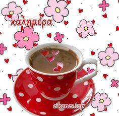 Καλημέρα με αγάπη και όμορφες εικόνες! - eikones top Good Morning Good Night, Tea Cups, Mugs, Tableware, Dinnerware, Tumblers, Tablewares, Mug, Dishes