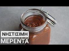 """Εύκολη Νηστίσιμη """"Μερέντα"""" (Θα τη λατρέψετε) - Vegan Chocolate Praline - YouTube"""