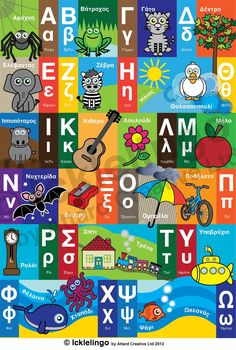 greek alphabet printable - Google Search