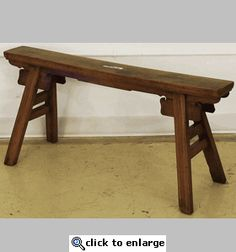 Antique Asian Gate Bench--I could see this style in the Japanese Garden I'm dreaming about!