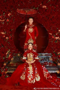 Red Costume, Costumes, Korean Wedding Photography, Oriental Wedding, Hanfu, China Fashion, Wedding Photoshoot, Asian Style, Wedding Gowns