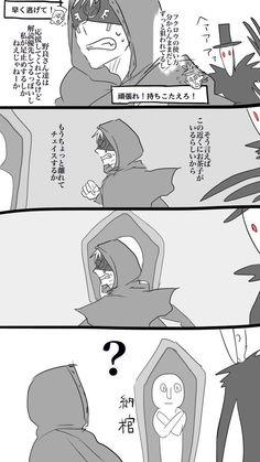 腐れえるも (@mv8pcj_o) さんの漫画 | 17作目 | ツイコミ(仮) Identity, Manga, Memes, Twitter, Manga Anime, Personal Identity, Meme, Squad