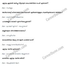 PSC Malayalam General Knowledge Questions and Answers For All PSC Exams in Malayalam. LDC, Last Grade Questions Quiz With Answers, Gk Questions And Answers, Question And Answer, Resume Format For Freshers, Gernal Knowledge, Math, Math Resources, Mathematics
