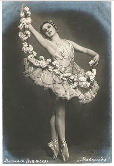 Dudinskaya. Raymonda in the 40s.