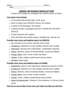 ancient rome timeline free printable worksheet for world history rh pinterest com guided reading strategies 7.3 the birth of the roman empire answers the romans guided reading the early roman empire answers