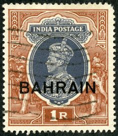 """Bahrain 1938 Scott 32 brown & slate """"George VI"""" India Stamps of Overprinted Ras Al Khaimah, Sharjah, Abou Dabi, Stamp Values, British Asian, King George, Commonwealth, Postage Stamps, Middle East"""