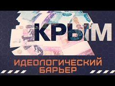 Западные IT гиганты готовы к гигантским убыткам из за Крыма назло Путину