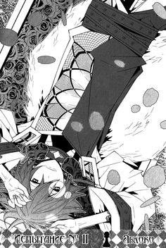 manga Белоснежка и Алис (Snow White & Alice: Shiro Ari). Pepu