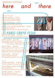 Nakako Hayashi, the woman behind Here and There magazine, which has just released its seventh issue, tells TAB about the ideas behind its distinctive approach.