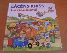 Latvian Kids Illustrated BOOK children baby 0+ Hard Pages Lacens Kriss Building Magic Treehouse, Cool Coloring Pages, Learn To Read, Kids Toys, Baby Kids, Games, Children, Building, Illustration