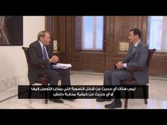 President al-Assad's [Full] interview with Charlie Rose of American CBS News : Information Clearing House - ICH